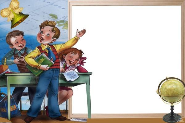 Стихи о детях и для детей - 3  Владимир Шебзухов