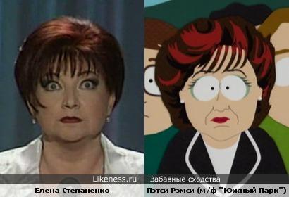 Елена Степаненко и Пэтси Рэмси