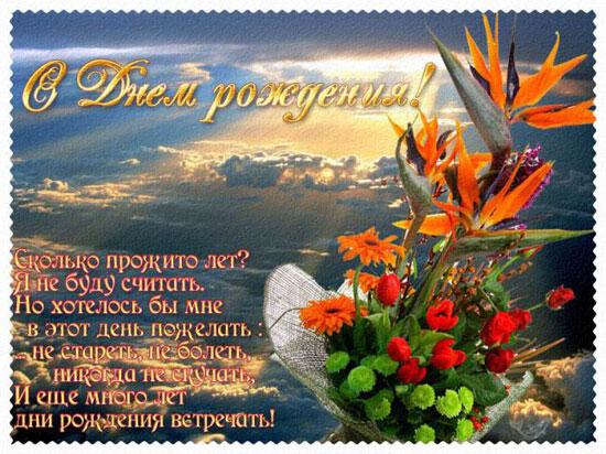 http://melochi-jizni.ru/_ph/10/2/634389159.jpg