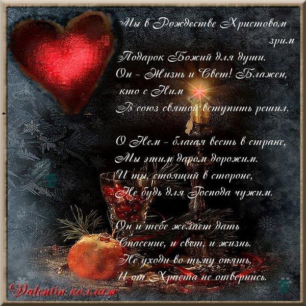 http://melochi-jizni.ru/_ph/11/2/438079989.jpg