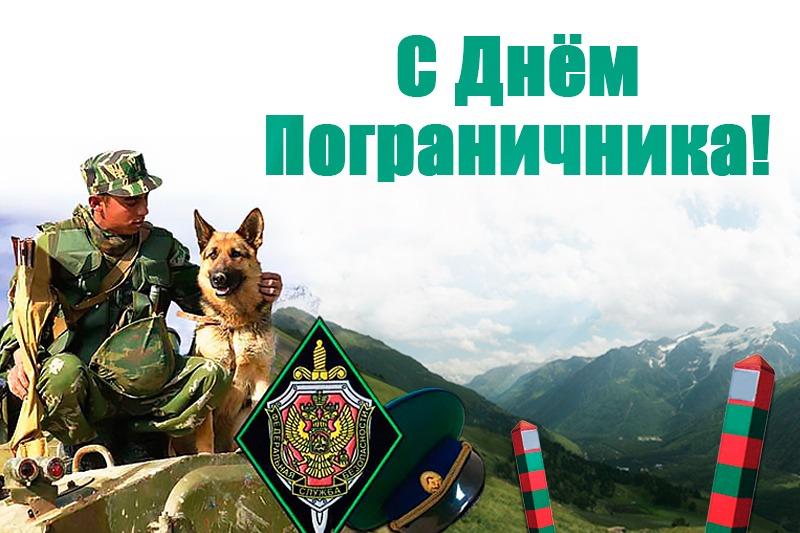 Открытка поздравление на наурыз сотрудникам цвета украинского