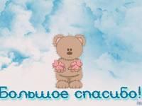 http://melochi-jizni.ru/_ph/22/1/595362806.jpg