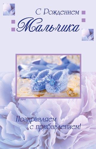 http://melochi-jizni.ru/_ph/36/2/395085755.jpg