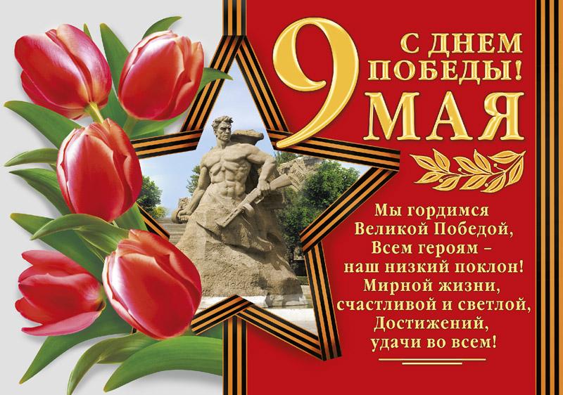 http://melochi-jizni.ru/_ph/40/2/394034671.jpg