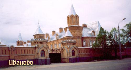 А городской статус Иваново получил только в 1871 году.