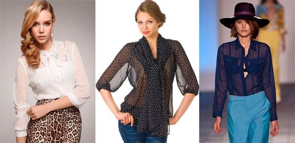 Блузки Fashion В Волгограде