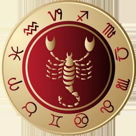 Гороскоп Скорпион женщина  Линда Гудман книга Солнечные
