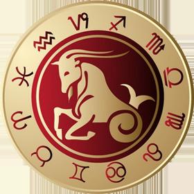 гороскоп совместимости со знаком козерог