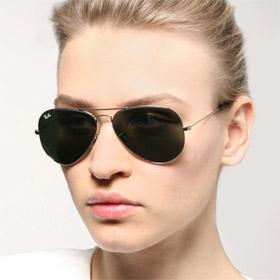 Солнечной очки крутые мужские