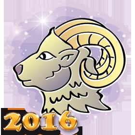 гороскоп на 2016 год под знаком овна