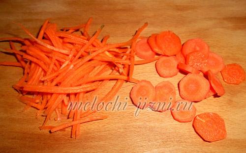 сушим морковь в сушилке для овощей