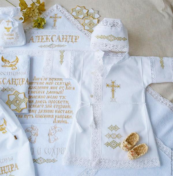 Крестильные наборы с вышивкой имени