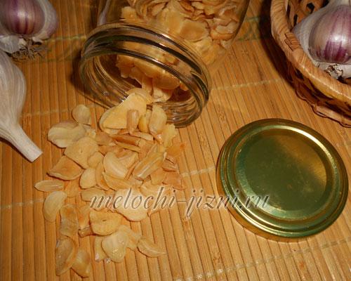 Как сушить чеснок на зиму в домашних условиях 854