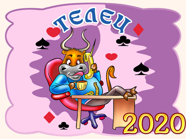 Картинки по запросу телец 2020
