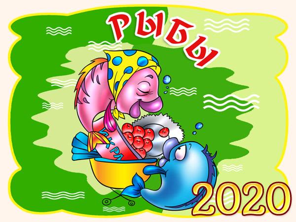 Картинки по запросу рыбы 2020
