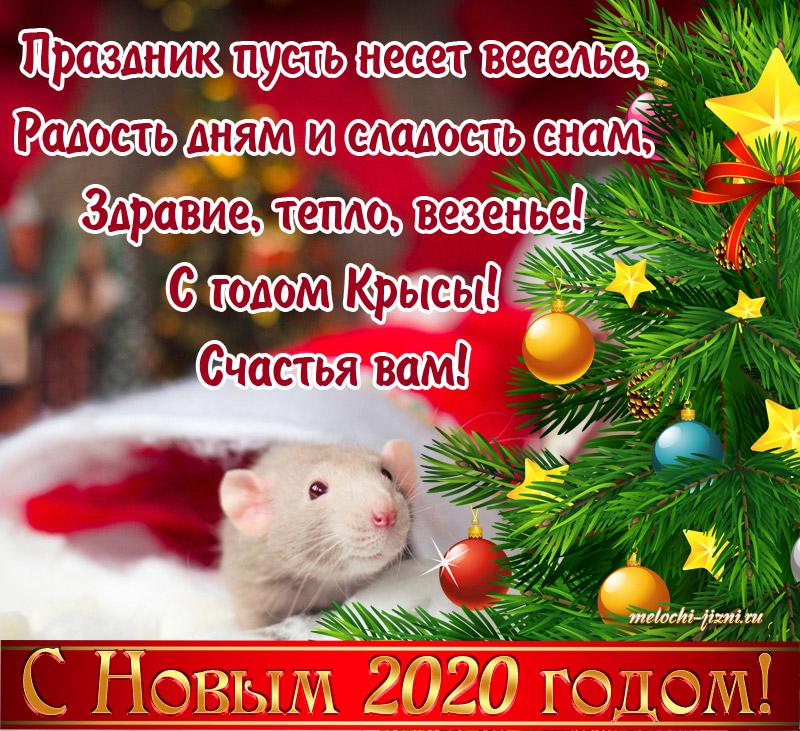 """Картинки по запросу """"открытки с новым годом 2020 скачать бесплатно"""""""""""