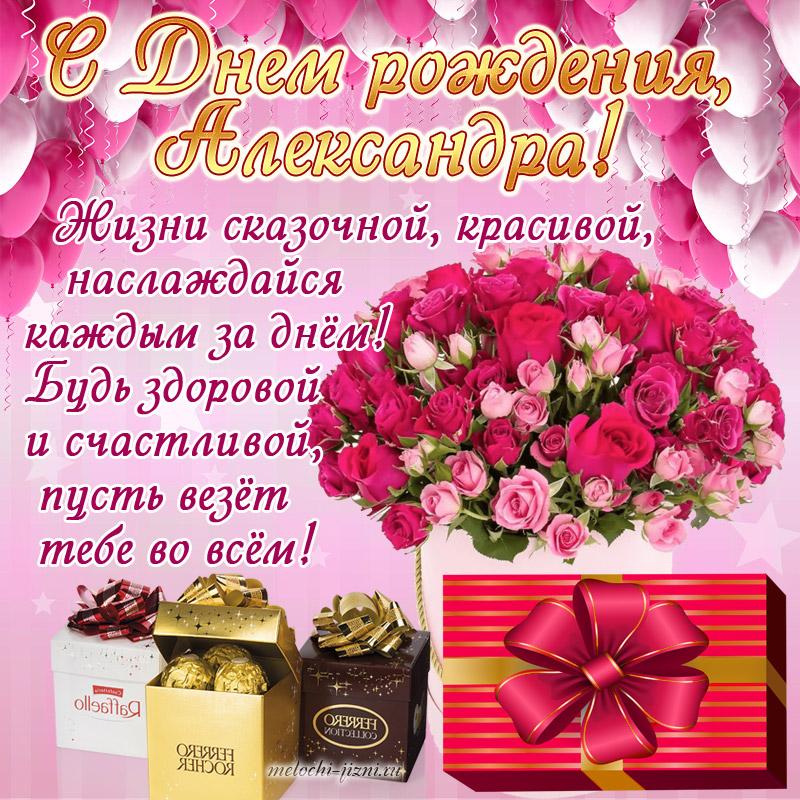 Краткое Поздравление На День Рождения Женщине
